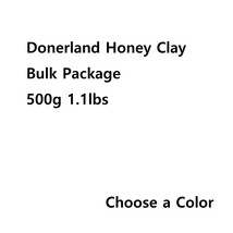 Donerland Honey Clay Bulk Package 500g 1.1lbs image 3