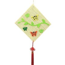 Set of 2 Simple Design Bamboo Curtain with Butterfly D¨¦cor, 24x24 cm image 2