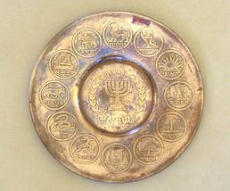 Judaica Israel Vintage Decor Brass Plate Tray 12 Tribes Menorah 1960's Signed image 2