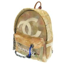 CHANEL Graffiti Newspaper Backpack Cotton Canvas Leather Beige Multicolor A92352 - $8,458.55