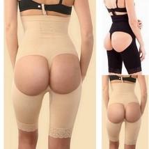 Valencia Shapewear Women's Butt Lifter Tummy Control Slimmer Shorts 8068 image 1