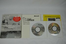 Microsoft Office Personal 2003 Japanese ONLY Word Excel Outlook Home Style - $33.65