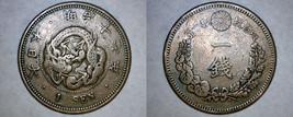 1884 (YR17) Japanese 1 Sen World Coin - Japan - $14.99