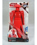 "STAR WARS DISNEY ELECTRONIC ELITE PRAETORIAN RED GUARD 12"" FIGURE NEW - $19.79"