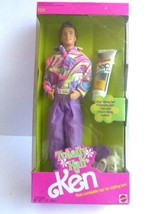 Totally Hair Ken Doll, 1991 Mattel - $48.51