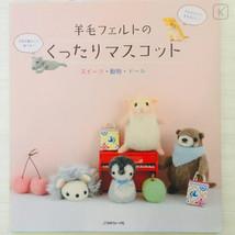Japan Hamanaka Wool Needle Felting Book - Sweets, Animals & Dolls - $18.99