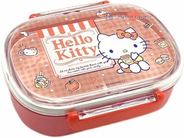Hello Kitty - Pink Apple Lunch Box with Dividers - $13.99