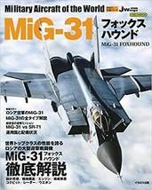 MiG-31 Foxhound (world famous Machine series) Japanese Magazine Book - $57.32