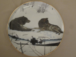 WOLF collector plate WATCHFUL DUET Eric Renk ETERNAL UNITY Danbury Mint ... - $15.00
