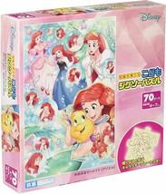 Tenyo 70 pieces Puzzle Dreaming Mermaid Ariel - $13.74