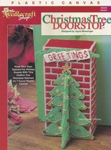 Christmas Tree Doorstop, Needlecraft Shop Plastic Canvas Pattern Booklet... - $2.95