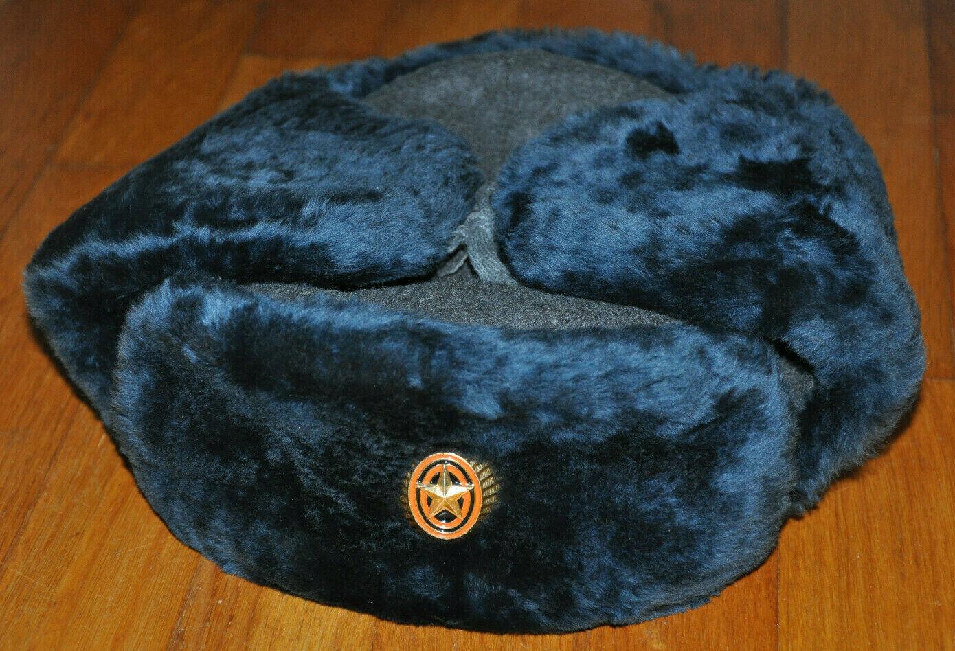 3a36cfade Vintage Ushanka Russian Soviet Army Military and 49 similar items