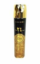 Oud 24 Hours Air Freshener Sandalwood Amber Musky Scents Home Fragrance - $10.84