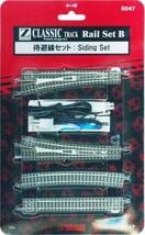 Rokuhan R047 Rail Set B Siding Set (1/22 From japan - $64.21