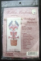 New Vtg Janlynn Ribbon Embroidery Boutique Banners Birds in a Topiary 21... - $9.86