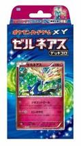 Pokemon Card XY Structure Deck Xerneas - $20.33