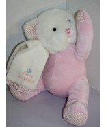 "Beverly Hills TEDDY BEAR 14"" HAPPY CHANUKAH Rattle Pink Plush Soft Toy S... - $21.15"