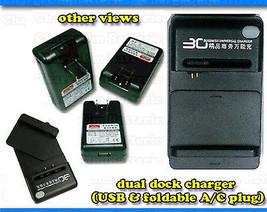 LG Optimus Regard LW770 External Battery Charger Dock Home Universal Cri... - $12.55