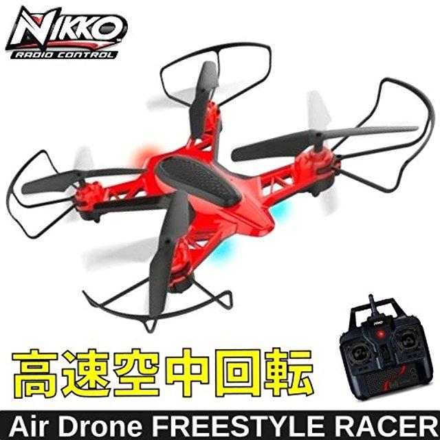 test drone xiaomi fimi a3