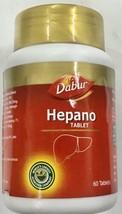 Hepano - 60 Tablets for liver health Dabur - $12.64