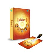 Music Card: Shakti 320 Kbps Mp3 Audio [USB Memory Stick] Various - $11.77