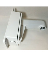 Hikvision WML Long Wall Mount - $24.75