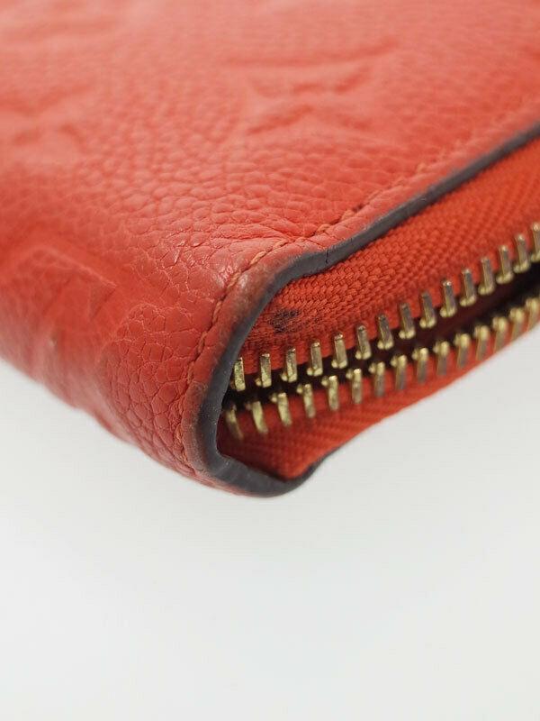 Louis Vuitton Monogram Anne plant Zippy M60775 Ladies Purse