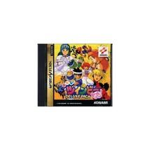 Sega Saturn DETANA TWINBEE YAHHO DELUXE PACK Konami Japan ss - $38.87