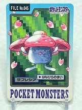 Vileplume Carddass #045 Bandai Pokemon Card Game Japanese Nintendo Very Rare F/S - $8.89