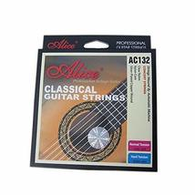 Professional Classical Guitar Strings, One Set, Normal Tension