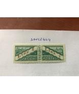 San Marino Pacchi Postali 4 lire parcel post mnh 1945    stamps - $1.95