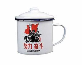 Ceramic Cup Creative large Capacity Cup Enamel CupWork Hard) - $19.00
