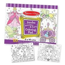 Melissa & Doug Princess & Fairy Jumbo Coloring Pad - MD4263 - $13.54