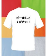 Beer Please Japanese Beer T Shirt Pick Size & Color S M L XL 2XL 3XL 4XL... - $17.49+