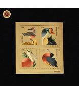 2015 USA 24k Gold Foil Stamps Coastal Birds Postcard Exquisite Latest Gi... - ₹404.65 INR