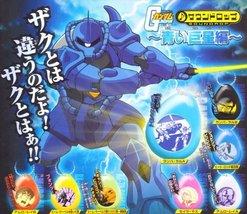 BANDAI Gashapon Sound Rop Gundam 3 (All 8 types Set) (Japan Import) - $51.07