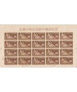 Commemorative Stamp Hiroshima Peace Memorial City Construction Maiden With - $298.39