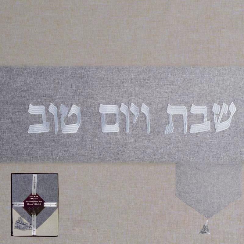 Judaica Shabbat Linen Cream Gray Tablecloth w Runner 140 X 280 cm 55 X 110 inch
