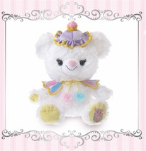 NEW Uni Bear City Plush Doll La Mail Beauty and the beast Disney store M... - $72.27