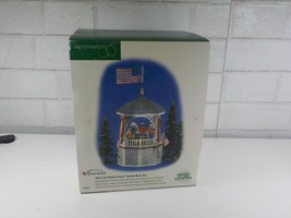 Department 56 Celebrate America Stars and Stripes Forever Gazebo Music B... - $29.95