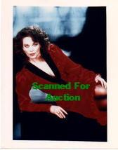 Natalie Wood   Candid   8 X 10  Photo  1639 - $14.99