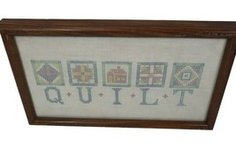Vintage Painted Fabric Country Folk Art with Oak Frame Primitive Quilt t... - $24.70