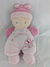 """Carters Just One Year My First Doll Plush 9"""" Rattle Pink Stuffed Animal Toy - $9.95"""