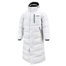 Adidas XPLR Terrex Long Parka Hooded Down Bench Jacket Winter Sportswear FJ9240 - $251.99