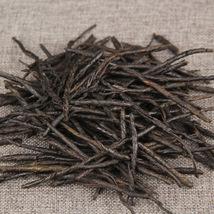250 g Big Leaf Kuding Tea Llex Latifolia, Fresh Healthy Drink Beverage BJ - $54.98