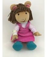 "Arthur DW Actimates Plush Interactive Talking Toy 22"" Doll Vintage 90s M... - $35.59"