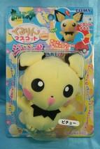 Tomy Pokemon Pocket Monster Nintendo Plush Doll Ball Reversible Pokeball... - $29.99