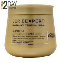 NEW L'Oreal Professional Serie Expert Absolut Repair Lipidium Masque, 8.... - $17.81