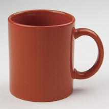 Omni Houseware Set of 4 Classic 11oz Mugs in Cinnamon - $38.56
