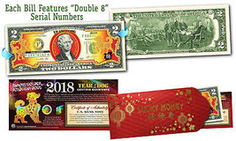 2018 Lunar New YEAR OF THE DOG Gold Hologram $2 US Bill DOUBLE 8 SERIAL ... - $18.69